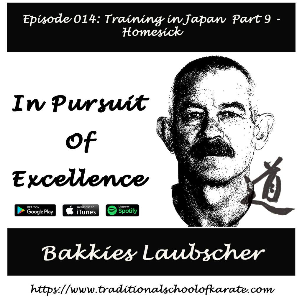 014 Training in Japan Part 9 – Homesick